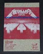Metallica handbill November 15, 1986 in Japan - 3rd show with Jason Newsted